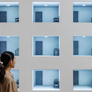 La Sala (Vigilancia II)