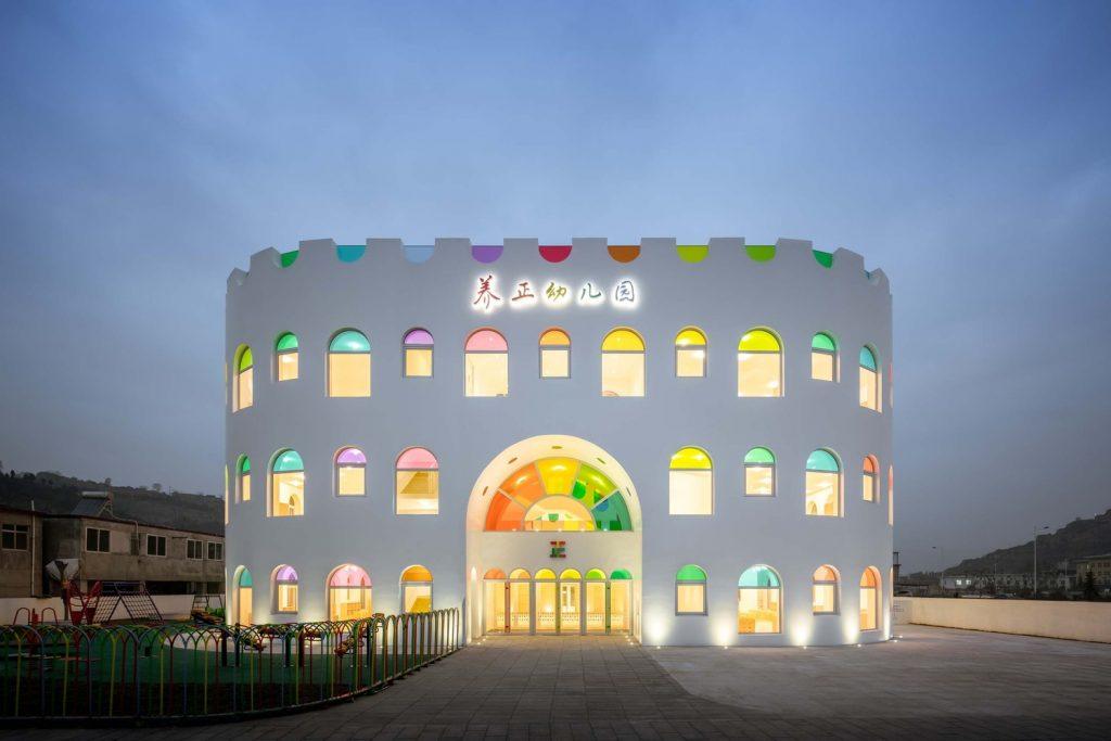 Jardín de infantes con diseño en China. Calidoscopio