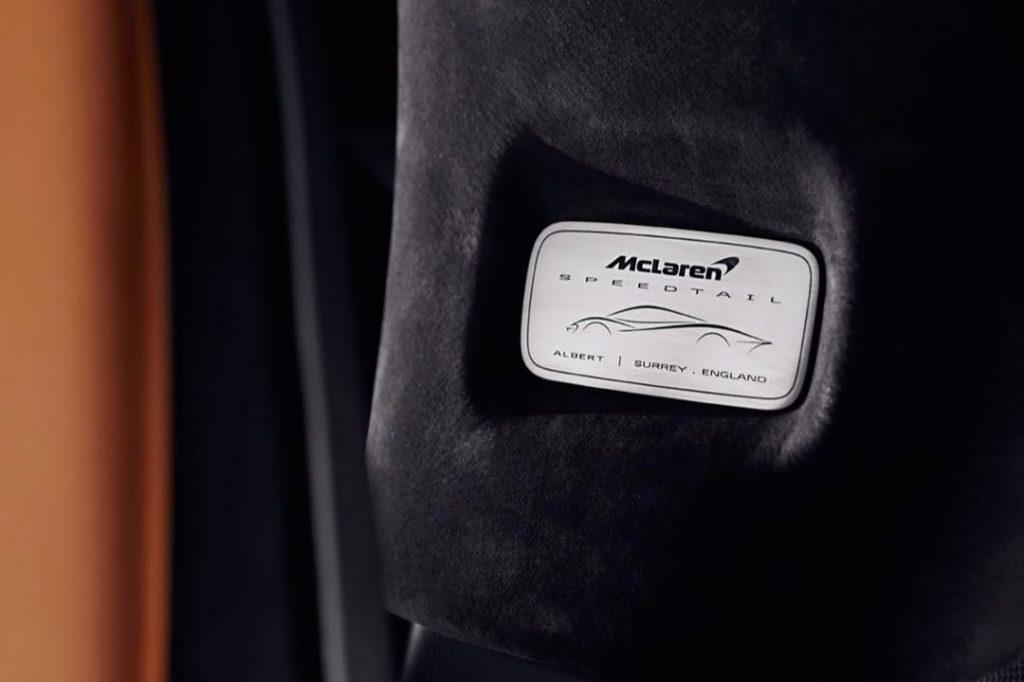 McLaren, un ícono de la industria del automóvil.