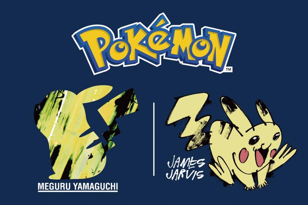 Yamaguchi y Jarivis reinterpretan el universo Pokémon.