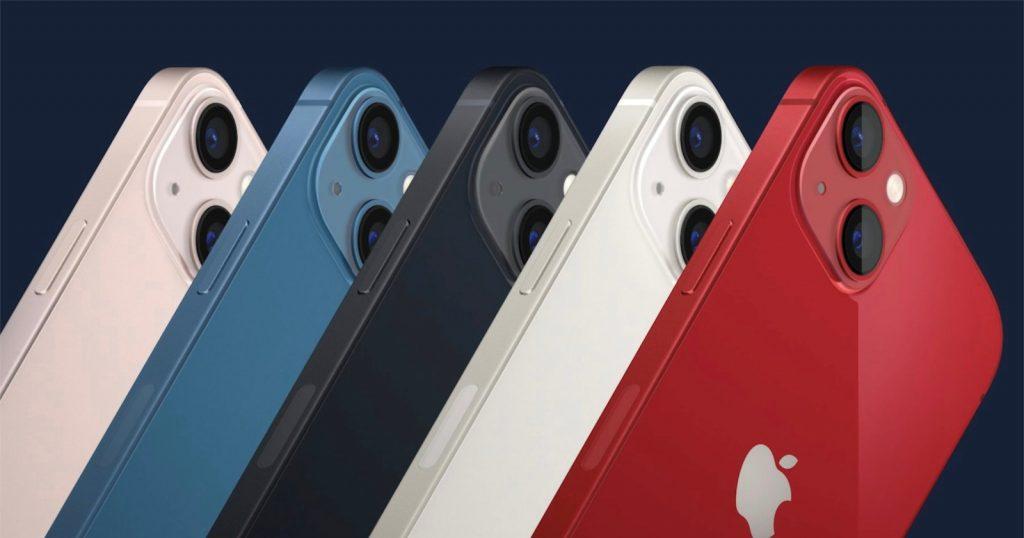 El iPhone 13 llega en una gran variedad de colores.