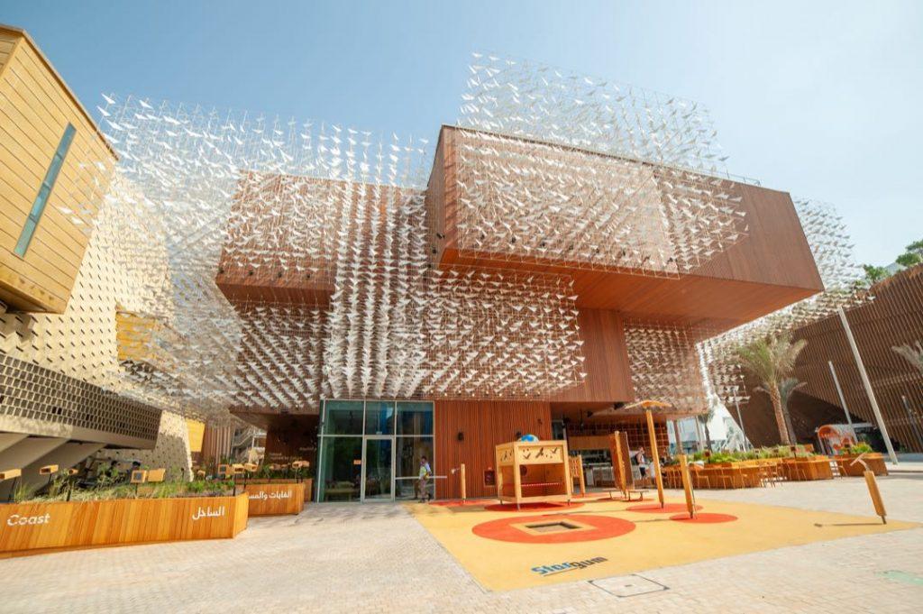 Expo Dubai 2020. Foto: Fotonoticias.